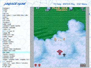 Capture d'écran du logiciel AdvanceCD 2.6.2