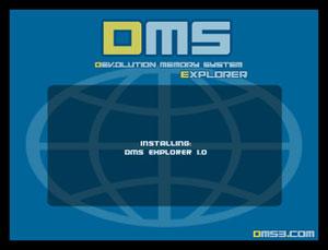 Capture d'ecran du logiciel DMS Explorer 1.0