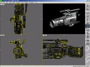 Capture d'écran du logiciel OpenFX 2.4