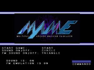 Capture d'ecran du logiciel PS2MaMe Bootable CD version 0.5