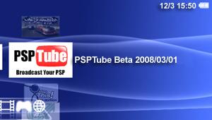Capture d'ecran du logiciel Ultimate PSPTube 2.0