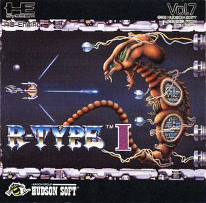 Capture d'écran du logiciel R-Type 1