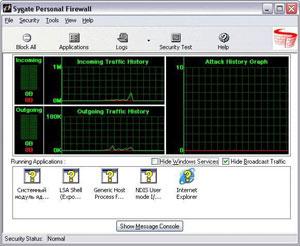 Capture d'écran du logiciel Sygate Personal Firewall 5.6.2808