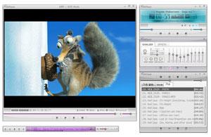 Capture d'écran du logiciel KMPlayer 4.1.5.8 fr
