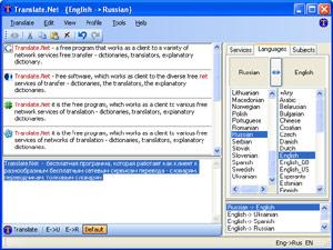 Capture d'écran du logiciel Translate.Net 0.1.3493.4408 fr