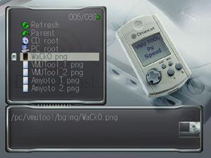 Capture d'écran du logiciel VMU Tool 0.8.5